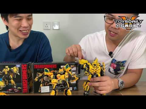 機械人研究所:Transformers Movie ~ Master Piece Movie Series ~ MPM-7 Bumblebee / 大黃蜂