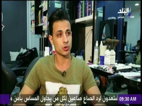 لأول مره في مصر الحلاقة بالسكاكين والشاكوش Youtube