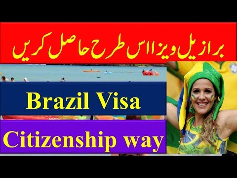How To Apply Brazil Visa Latest Visa Information.