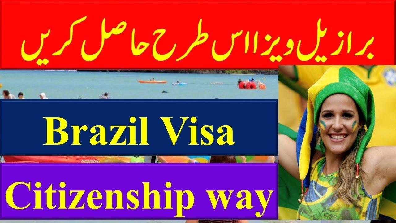 How To Apply Brazil Visa