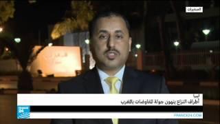 ليبيا ـ أطراف النزاع ينهون جولة المفاوضات بالمغرب