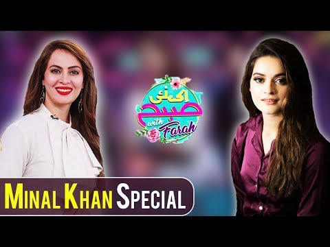 Minal Khan Special - Ek Nayee Subah With Farah - 5 January 2018 | Aplus