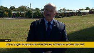 Лукашенко: Беларусь сохранит многовекторность