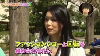 田中セシル「未来ロケット」 タレコミスカウトキャラバン 回転美女