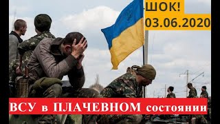 Срочно Коронавирус и ГОЛОДНЫЙ бунт На Украине вскрылась ПЕЧАЛЬНАЯ ситуация в ВСУ