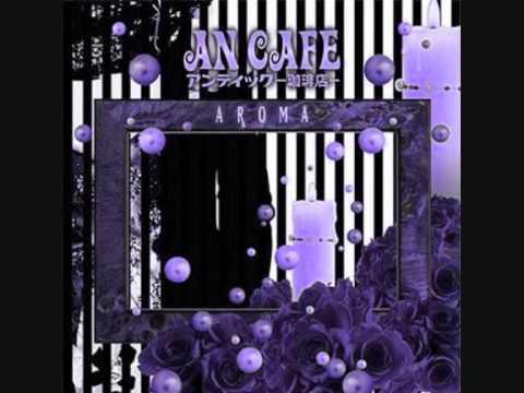 An Cafe: Aroma (Speedy Remix)
