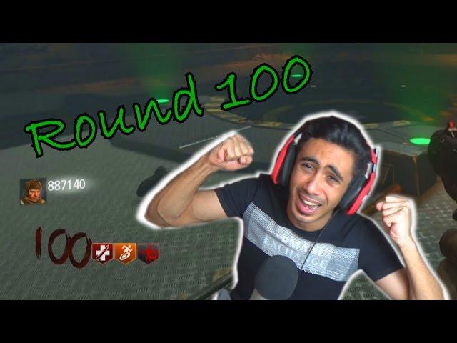 Black Ops 3 'Ascension' ROUND 100 | زومبي راوند 100