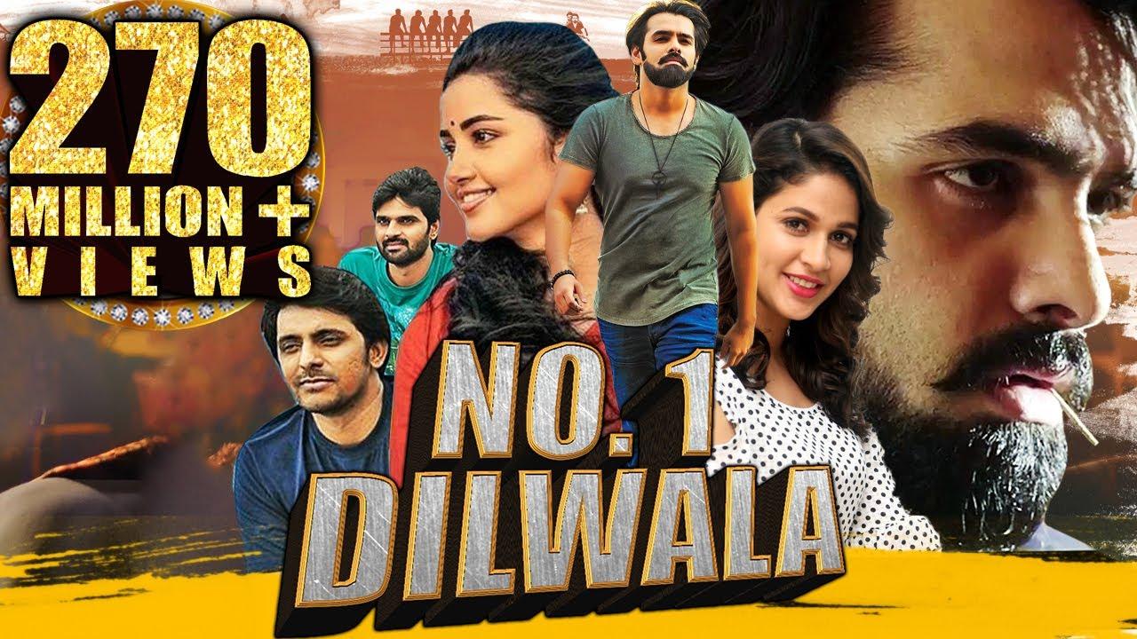 no 1 dilwala vunnadhi