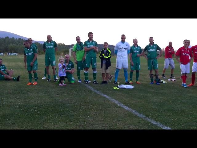 Витоша II (Бистрица) спечели Второто издание на летния футболен турнир