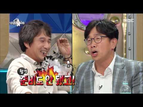 [RADIO STAR] 라디오스타 - The story of Park Chul-min's ad-lib 20160921