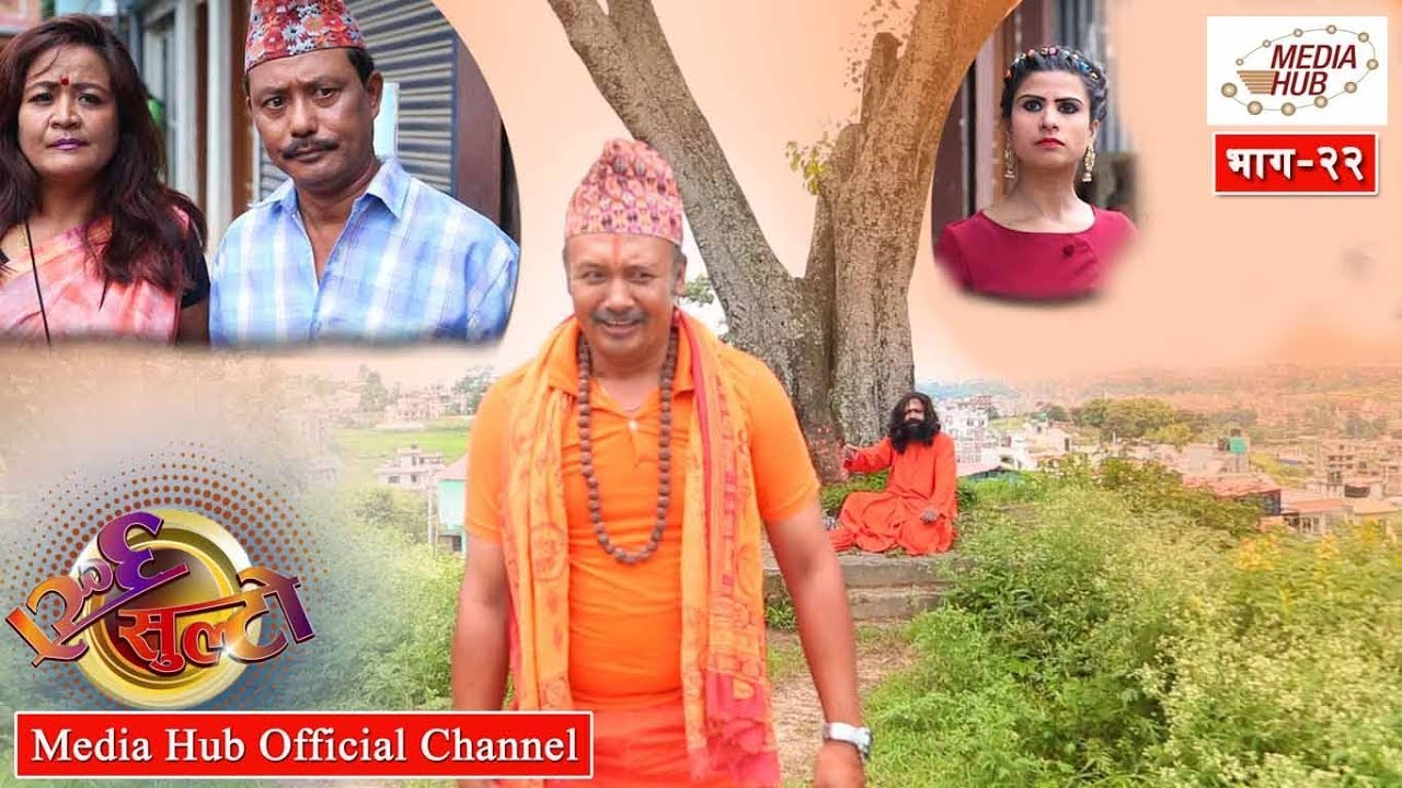 Ulto Sulto, Episode-22, July-25-2018, By Media Hub Official Channel