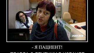 Лечение рака в Израиле в клинике Assuta. В трех минутах(Это о лечении рака в Израиле, если в кратце...Эта женщина разводит онкобольных добавляя 200-300% к прайсовой..., 2015-12-11T15:21:00.000Z)
