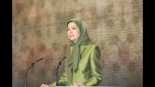 Speech by Maryam Rajavi, on the Advent of the Holy Month of Ramadan
