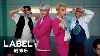 WayV-TEN&YANGYANG 'Low Low' Choreography Video