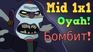 Dota 2 1x1 ► Witch Doctor ► У Шторма бомбануло.