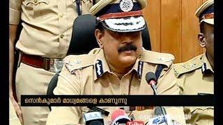 TP Senkumar press meet after taking charge as Kerala DGP