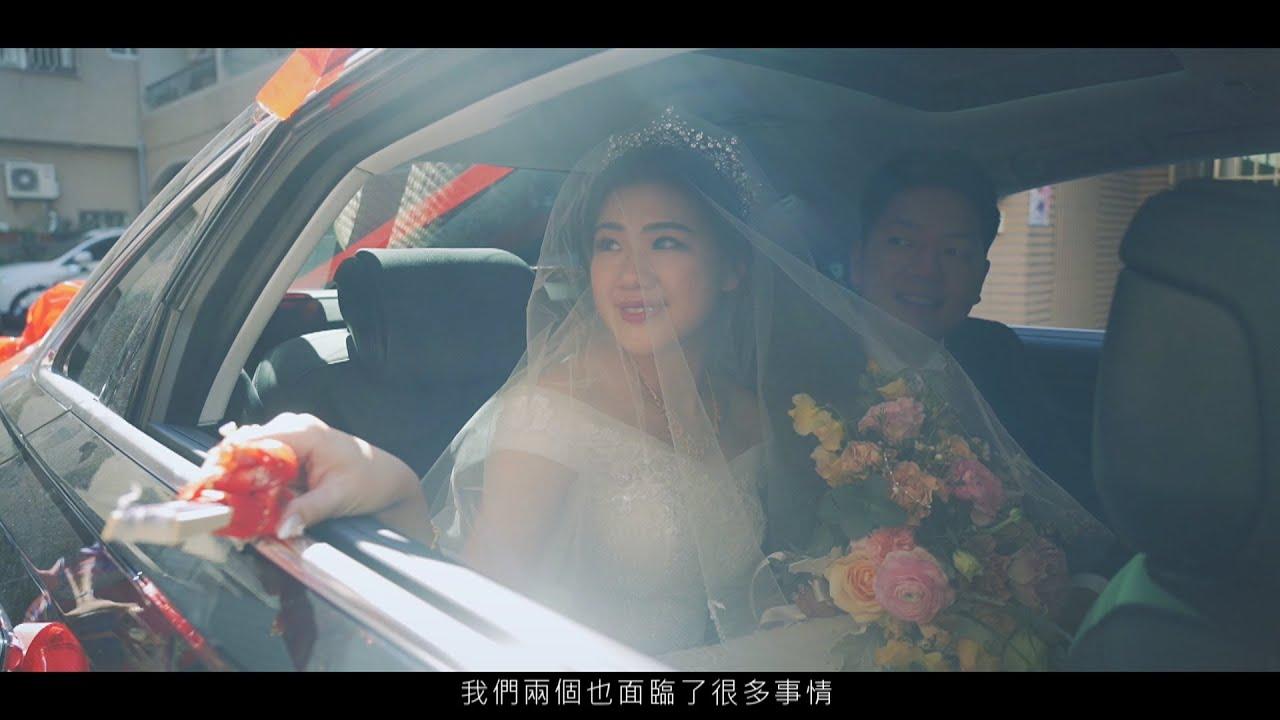 台中婚錄推薦/當日快剪SDE/与玥樓宴客/昕揚 + 俞璇