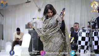 بثينة عباس - جننني - حفلة الصفرة النوبية - 2020