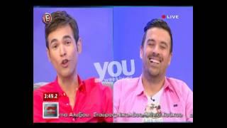 Youweekly.gr: Ο Γιάννης Αιβάζης επίσημα παρουσιαστής στο Πρωινούλι...Τι είπε για Λιάγκα - Σκορδά