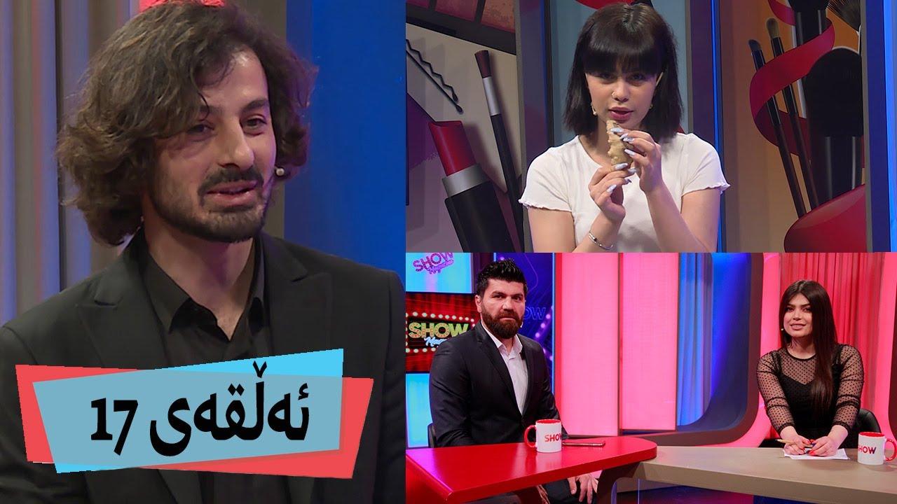 Show Magazine - Alqay 17