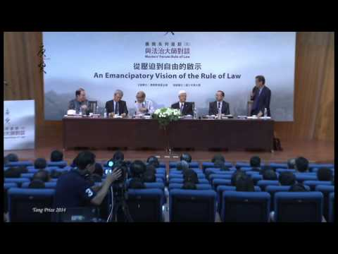 The First Tang Prize Forum - Rule of Law (Chinese Sub) | 唐獎第一屆得獎人座談-法治  (中文字幕)