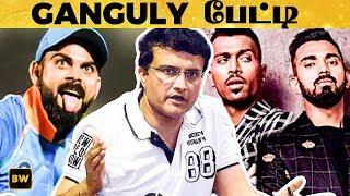 ஆதரவற்ற PANDYA -க்கு கைகொடுத்த தாதா - முன்னாள் Captain Ganguly பேட்டி | RK