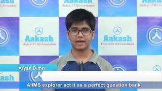 NEET UG 2017 Topper: Aryan Dimri - AIR 60   Aakash Institute