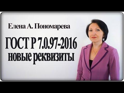 Московский районный суд города Санкт-Петербурга