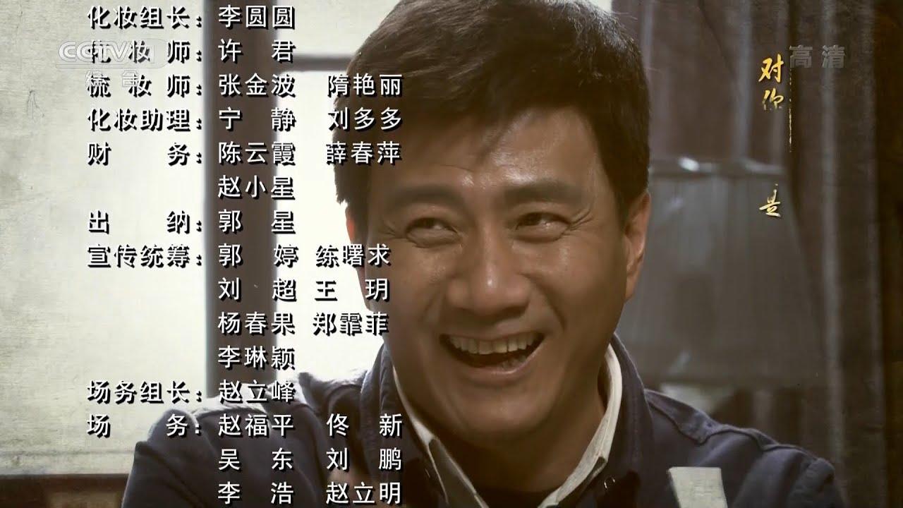 2016北京草莓张靓颖《转眼一生转身一世》(电视剧《于无声处》片尾MV) (CCTV1高清2016草莓音乐节学生票