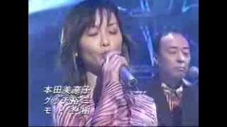 本田美奈子    あなたのキスを数えましょう