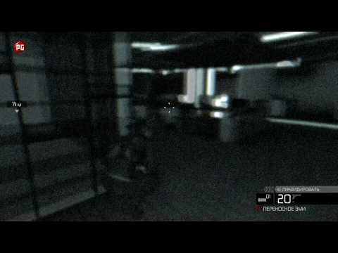 Прохождение Splinter Cell Conviction : Эпизод 2 — Особняк Кобина
