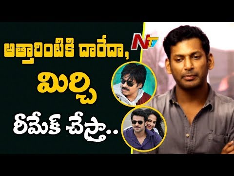 Vishal Interview About Pandem Kodi 2 Movie | Keerthy Suresh | NTV