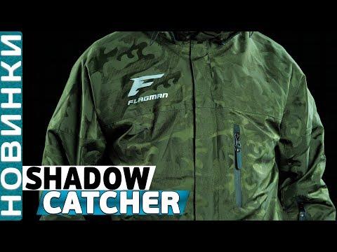 Демисезонные костюмы Flagman Shadow Catcher Red/Grey/Camo!