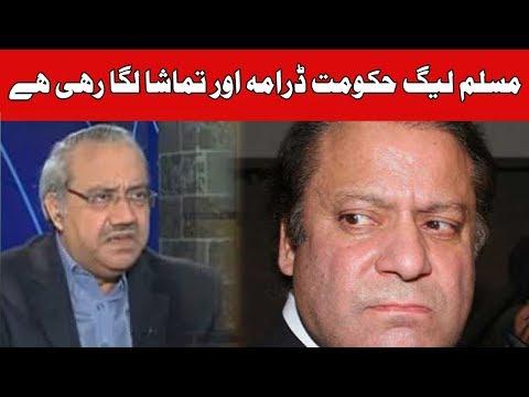 Senior analyst Ch. Ghulam Hussain lashes-out at Ahsan Iqbal | 24 News HD