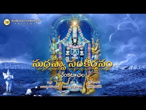 Venkataa Chala Nilayude - Kanakesh Rathod