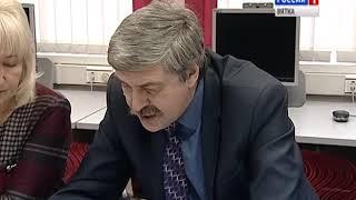 В Кировстате подвели итоги миграции за 2018 год(ГТРК Вятка)