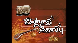 06-10-2018 Isai Thoppu – DDPodhigai tv Show
