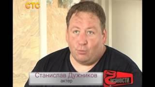 СТС-Курск. Частности. Актёр Станислав Дужников. 29 июня 2016