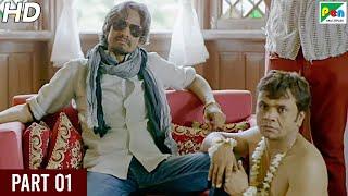Baankey Ki Crazy Baarat | Rajpal Yadav, Tia Bajpai, Vijay Raaz, Sanjay Mishra | Hindi Movie Part 01