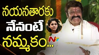 Balakrishna About Acting With Nayanthara Once Again in Jai Simha || NTV