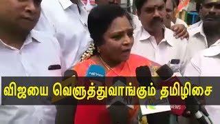 tamilisai vs vijay | is vijay a honest man ? | tamilisai advice vijay fan | tamil news today  redpix
