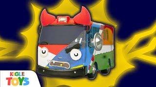 할로윈 유령이 나타났어요! | 장난감 기차 띠띠뽀 몬스…