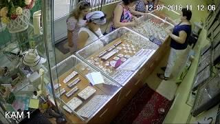 Карманники Одесса