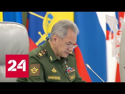 В российской армии сформированы противокоронавирусные отряды - Россия 24