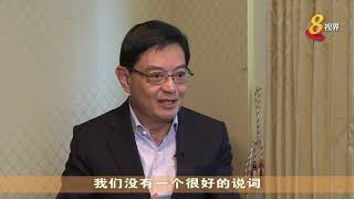 王瑞杰:防假信息法案 非试图压制国内不同意见