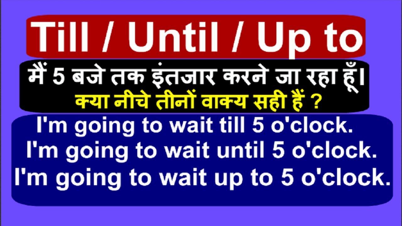 basic english grammar in hindi pdf