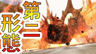 【MHF-Z実況】『ケオアルボル』【リベンジ編】【モンハンフロンティアZ】