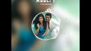 Download 7 AUM ARIVU LOVE BGM | HARRIS JAYARAJ | SURYA MP3 song and Music Video