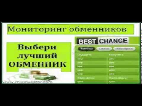 выгодный обмен валюты в банках орехово зуево