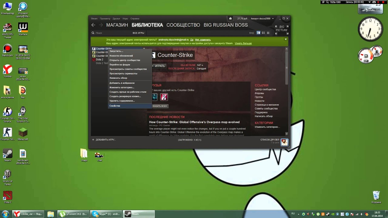 could not load library matchmaking csgo Hey guys, me and my dad just bought l4d2 on steam (it was on sale for halloween) and he installed his our internet is awful, like 25kb/s download, so i thought i'd just transfer his l4d2 files over to my laptop, and install it via steam it installed in like 3 minutes, and when i launch it, i get.